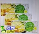 [COSCO代購] 促銷至9月25日 W71978 Mamma Bella 冷凍蒜味麵包 376公克 x 3盒(2入裝)