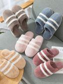 買一送一棉拖鞋冬季家居保暖毛拖鞋