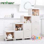夾縫收納櫃 衛生間收納櫃子防水廚房邊櫃落地儲物櫃塑料床頭櫃夾縫浴室置物架T 1色