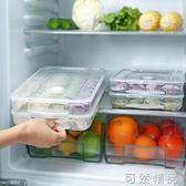 餃子盒家用凍餃子廚房多層托盤速凍神器混沌盒冰箱保鮮水餃收納盒 可然精品