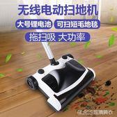 手推式電動掃地機家用吸塵器拖地一體機笤帚充電掃把簸箕套裝    琉璃美衣