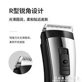 飛科理髮器電推剪頭髮充電式電推子剃髮神器自己剪電動剃頭刀家用 聖誕節免運