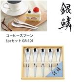 【日本製】【Tamahashi】銀鱗 湯匙 5支一組 GR-101 SD-1348 - 日本製 熱銷