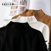 半高領毛衣男 韓版潮加厚中領針織打底毛線衫【左岸男裝】