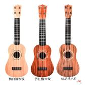 兒童音樂吉他 仿真中號尤克里里 樂器琴寶寶塑料玩具 聖誕交換禮物xw