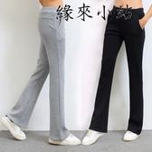 微喇叭褲女長褲子運動褲女