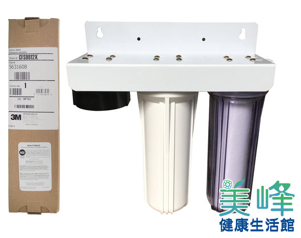 3M淨水器9812X濾心生飲級~可取代愛惠浦MC、S100、S104濾心三道式全配件緻淨水器3130