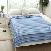 夏天被子冷感毯子夏季雙面夏涼被涼感薄被子單雙人午睡毯空調毯子618好康又一發