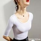白色打底衫 女半袖2021新款冰感t恤 短袖上衣百搭體恤 純色 圖拉斯3C百貨