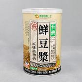 康迪臺灣鮮豆奶