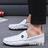 秋冬季男士社會豆豆鞋男鞋韓版潮流2019新款百搭皮鞋 LR14406【Sweet家居】