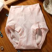 女性收腹提臀高腰束褲  台灣製造 No.3102-席艾妮SHIANEY