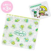 Sanrio 大眼蛙可愛透明PP夾鍊袋組-一組6個入(快樂雨天)★funbox★_689165N