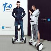 升級款平衡車雙輪兒童兩輪成人電動代步車智能體感帶扶杆平衡車TW 免運快速出貨