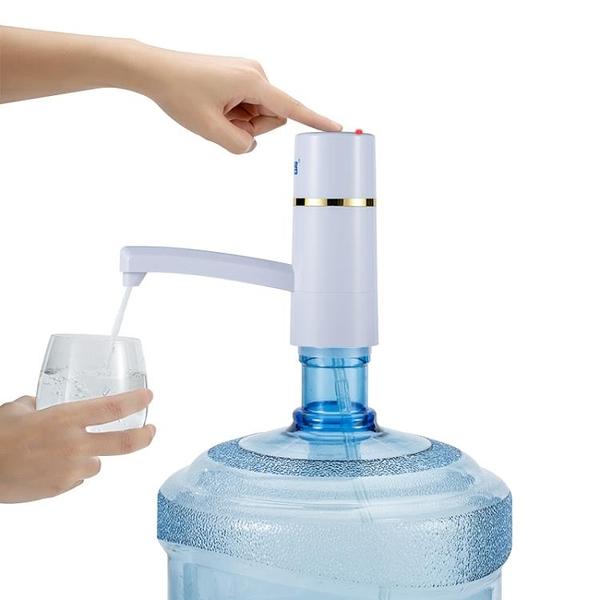 子路桶裝水抽水器充電飲水機