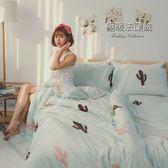 超柔瞬暖法蘭絨3.5尺單人床包二件組(不含被套)#FL004# 獨家花款 [SN]親膚 法萊絨