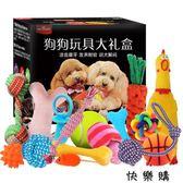寵物狗狗玩具耐咬磨牙泰迪金毛幼