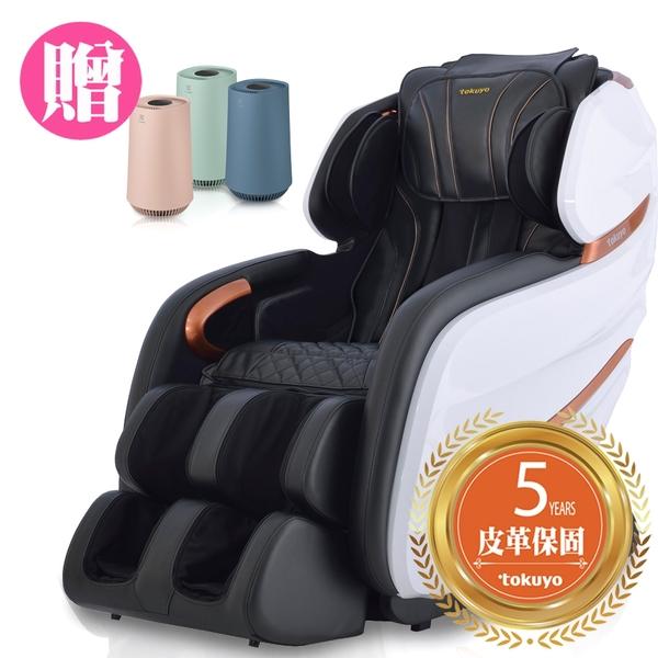 tokuyo 豪美椅SS-Beauty按摩椅TC-679 皮革5年保固 送伊萊克斯氣清淨機(市價$6,900)不挑色隔月底寄出