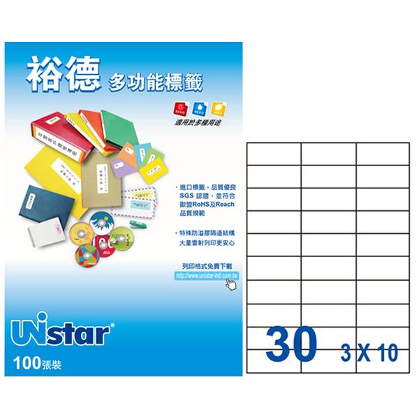 裕德 編號(4) US4456 多功能白色標籤30格(70x29.7mm)   100入/盒