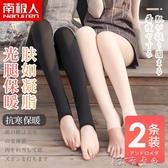 光腿肉色神器打底褲女加絨加厚保暖腿絲襪秋冬款裸感外穿連褲襪 卡卡西