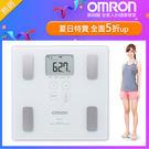 測量體脂肪率 測量內臟脂肪程度  測量體質指數(BMI)  測量骨骼肌率 體重減算計功能