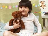 【大盤大】(W938) 澳洲美麗諾 男 女 兒童羊毛衛生衣 純羊毛內衣 防縮 110-140cm【6和12歲斷貨】