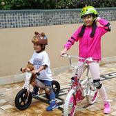 CORSA兒童頭盔平衡車滑板車滑步車安全帽騎行溜冰護具自行車頭盔☌zakka