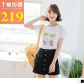 《AB6582-》高含棉原宿CHIC爆米花英字拼貼T恤上衣 OB嚴選