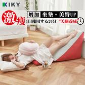【KIKY】激瘦第三代美腿女王美腿小臀枕(抬腿枕)