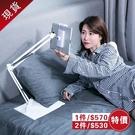 24h出貨 平板懶人支架床頭手機架子宿舍直播床上用萬能通用桌面ipad手機架交換禮物