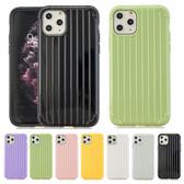 蘋果 iPhone11 Pro Max XS XR XS MAX iX i8+ i7+ 直紋行李箱 手機殼 全包邊 可掛繩 保護殼