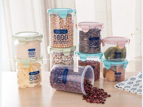 【搭扣密封罐800ml】中號可堆疊食品五穀雜糧保鮮罐零食密封罐搭扣式收納罐北歐風透明儲物罐