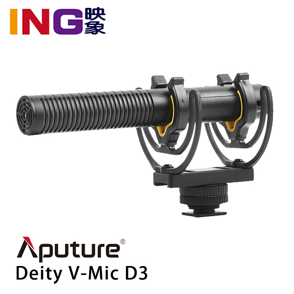 【6期0利率】Aputure 愛圖仕 Deity V-Mic D3 超心型指向性 專業 機頂麥克風 單眼/相機/手機
