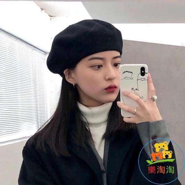 羊毛呢貝雷帽女秋冬韓國日系英倫復古畫家蓓蕾帽子貝蕾帽 樂淘淘