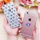 韓國 鑽石排列 透明軟殼 手機殼│iPhone 5S SE 6 6S 7 8 Plus X XS MAX XR LG G5 G6 G7 V20 V30 V35 V40│z7208