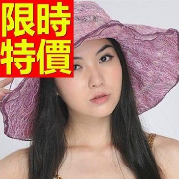 防曬帽-潮流俏麗浪漫女遮陽帽56g29【巴黎精品】