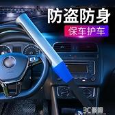 汽車鎖具方向盤鎖防盜小車鎖車頭車把鎖車器棒球多功能小轎車 3C優購