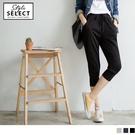 《KG0039-》台灣製造~鬆緊抽腰綁帶素色七分休閒哈倫褲 OB嚴選