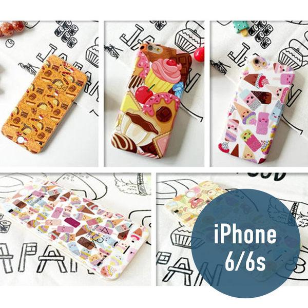 iPhone 6/6S 食物系列 彩繪卡通 全屏鋼化玻璃貼+後彩繪殼 套裝 彩色貼膜 手機殼 手機套