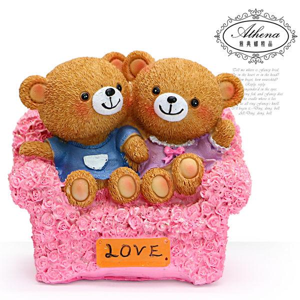 【雅典娜家飾】粉紅玫瑰沙發情侶熊存錢筒擺飾-GZ25