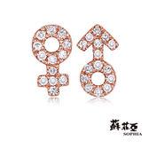 [搭配達人7折起]蘇菲亞SOPHIA - 兩小無猜玫瑰金鑽石耳環