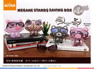 熊寶貝眼鏡架 眼鏡座錢罐 (W-314)