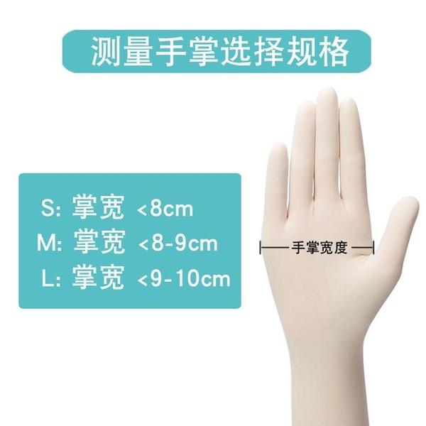 一次性手套 恒生一次性使用橡膠檢查手套無菌單獨包裝乳膠手套滅菌手術用 薇薇