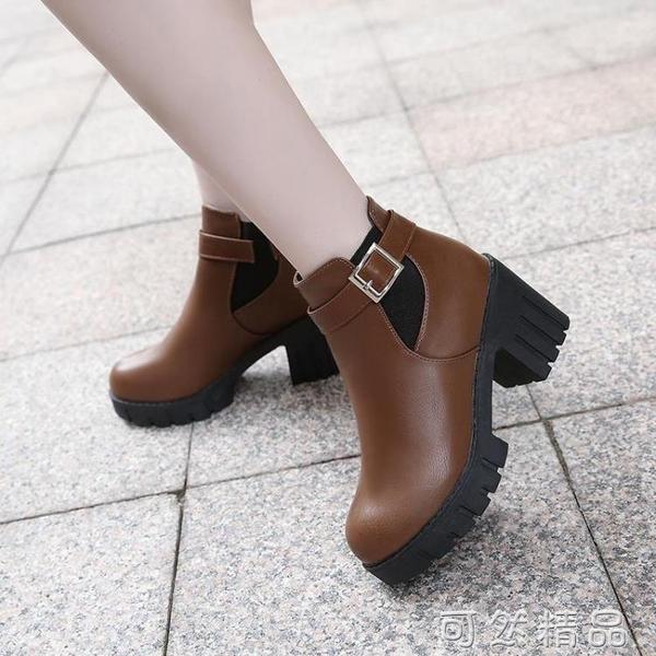 秋冬季馬丁靴女英倫風裸靴子女靴韓版百搭粗跟切爾西短靴高跟女鞋 雙12全館免運