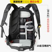 安諾格爾雙肩佳能尼康單反專業相機包攝影包照相機包dv攝像機背包【店慶8折】