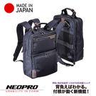 現貨【NEOPRO】日本製 電腦後背包 ...