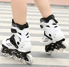 直排輪 溜冰鞋成年直排輪花式輪滑鞋男女初學者旱冰鞋成人專業滑冰鞋滑輪【快速出貨八折下殺】