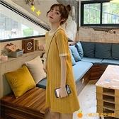 孕婦夏裝上衣網紅洋氣套裝夏季孕婦連衣裙高級感夏天裙子【小橘子】