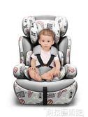 兒童安全座椅汽車用嬰兒寶寶車載9個月-12歲0-4檔簡易便攜增高墊  DF 科技藝術館