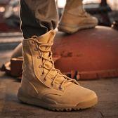 靴子 秋季馬丁靴男好康新品高幫鞋戶外皮質沙漠靴百搭靴子潮軍靴雪地靴